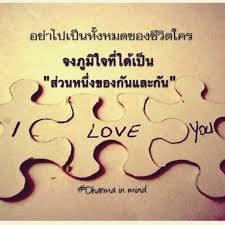 คำคมอ่อย แคปชั่นอ่อย อัพเดท 07/03/2017 : อยากให้เปาบุ้นจิ้นทำคดีข่มขืนในเมืองไทย